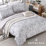 《HOYACASA花雨紛飛》加大四件式天絲兩用被床包組