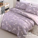 《HOYACASA星空之語》雙人四件式天絲兩用被床包組