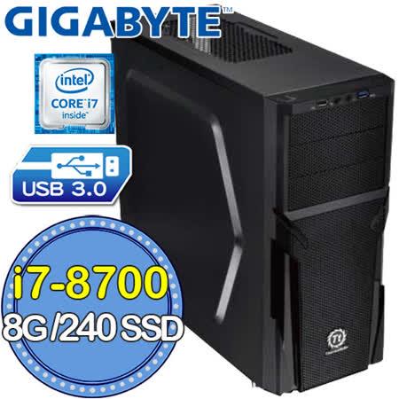 技嘉B360平台【灭影忍者】i7六核 SSD 240G效能电脑