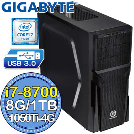 技嘉B360平台【灭影徽章】i7六核 GTX1050Ti-4G独显 1TB效能电脑