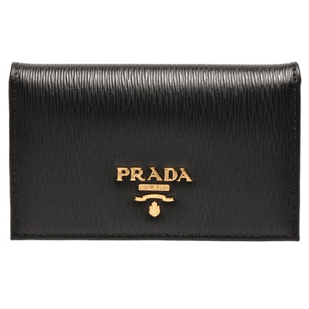PRADA Saffiano经典浮雕LOGOG直纹牛皮釦式信用卡/名片夹(黑)