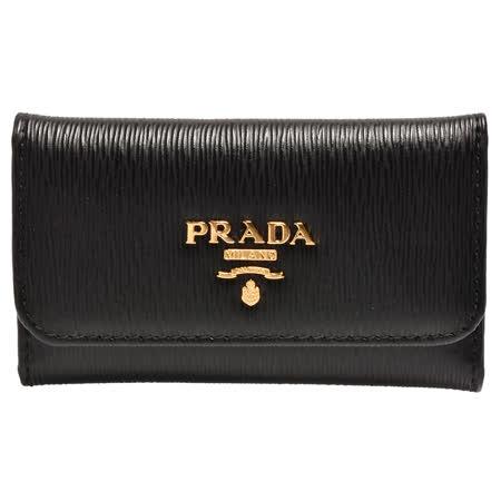 PRADA 经典金色浮雕LOGO直纹牛皮万用功能双釦钥匙包(黑)