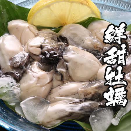 【海鲜王】鲜甜牛奶牡蛎 *5包组(250g/包)