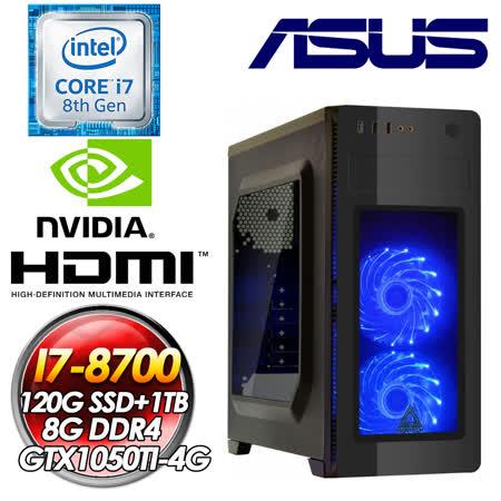 华硕B360平台【龙战于野】 INTEL I7-8700六核心 120GSSD+ 1TB  8G DDR4 GTX1050TI-4G 550W  第八代I7效能独显电玩娱乐主机