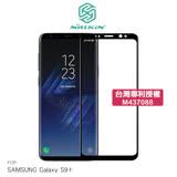 NILLKIN SAMSUNG Galaxy S9+ 3D CP+ MAX 滿版防爆鋼化玻璃貼