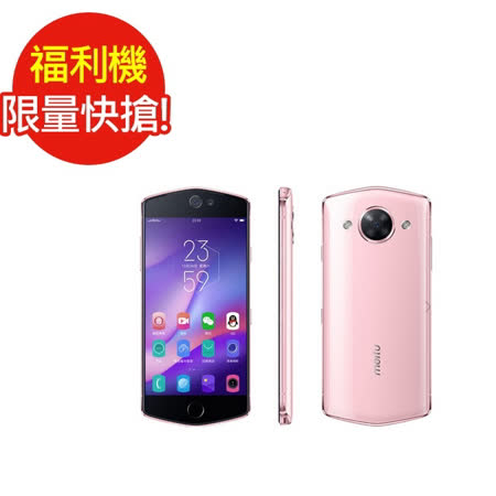 福利品 Meitu美圖 M8s  5.2 吋十核心(4G/64G)智慧型手機(粉)(九成新)