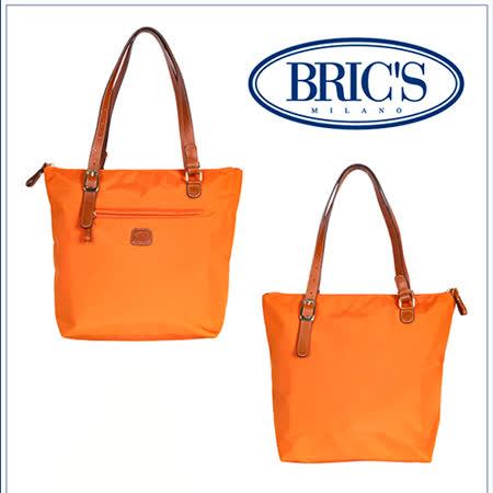 BRICS 意大利经典款可折叠收纳3种背法 手提包 侧背包 肩背包(小)