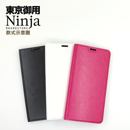 【东京御用Ninja】SAMSUNG Galaxy S9+ (6.2吋)经典疯马纹保护皮套