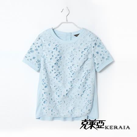 【克萊亞KERAIA】珍珠蕾絲拼接雪紡短上衣