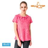 【hilltop山頂鳥】女款吸濕排汗抗UVPOLO衫S14FE7-擬粉色