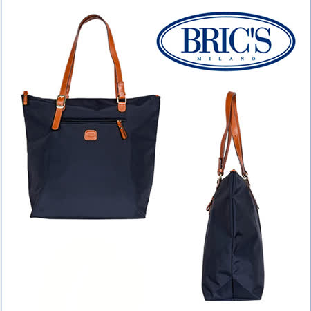 BRICS 意大利经典款可折叠收纳3种背法手提包侧背包肩背包(大)