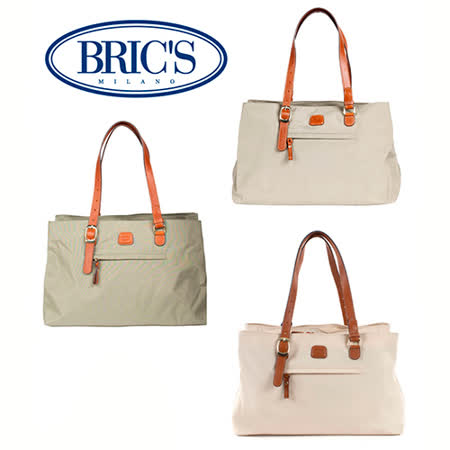BRICS 意大利经典款 多收纳隔层3种背法 手提包 侧背包 肩背包(大)