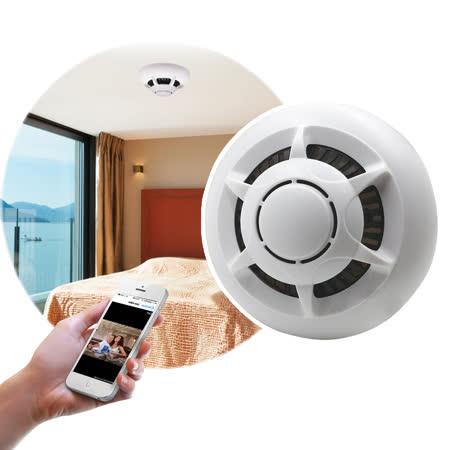 【團購2入組】1080P高畫質偽裝煙霧偵測器型網路針孔攝影機