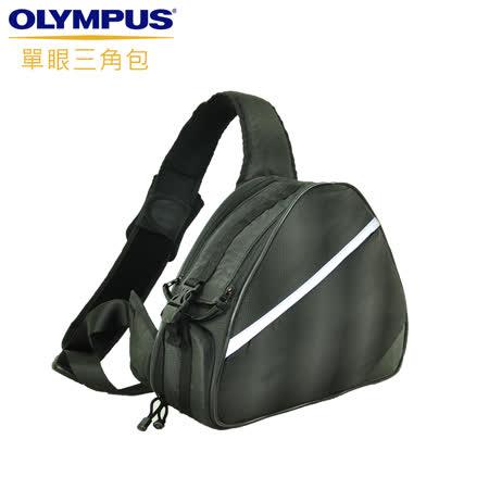 Olympus 單眼三角包(可放一機三鏡)