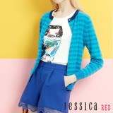 JESSICA RED - 知性慵懶條紋開襟衫(藍)