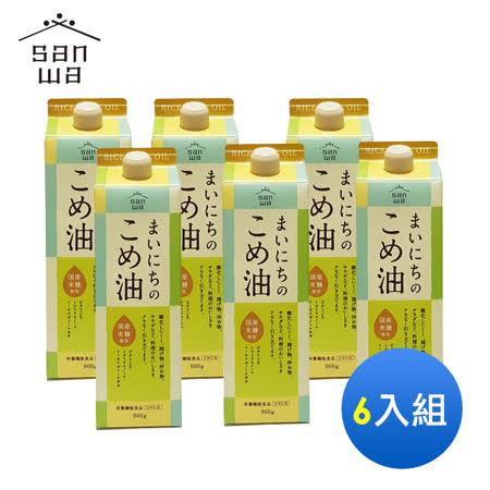 【日本三和】1000ml百分百玄米胚芽油(6入)