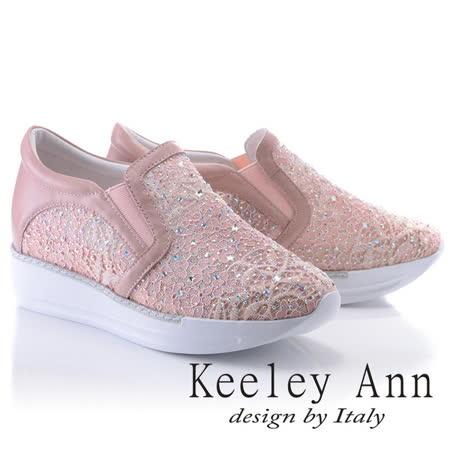 Keeley Ann春日浪漫~蕾絲小花水鑽銀河真皮休閒鞋(粉紅色826832556-Ann系列)