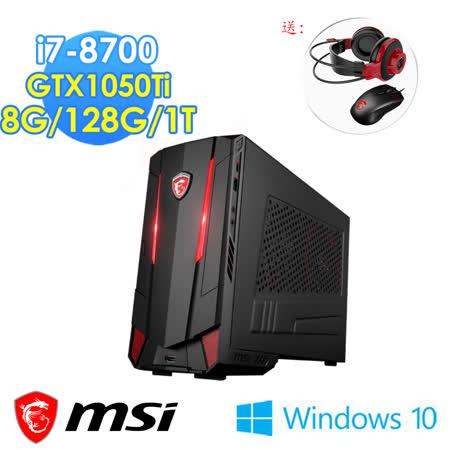 msi微星 Nightblade MI3 8RC 005TW i7-8700 GTX1050Ti Win10 電競桌機