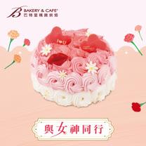 2018母親節新品x巴特里限定 馨花朵朵