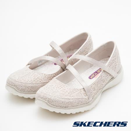SKECHERS (女) 运动系列 Microburst - 23343NAT