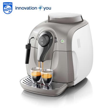 ◆PHILIPS◆飛利浦 全自動義式咖啡機 HD8651