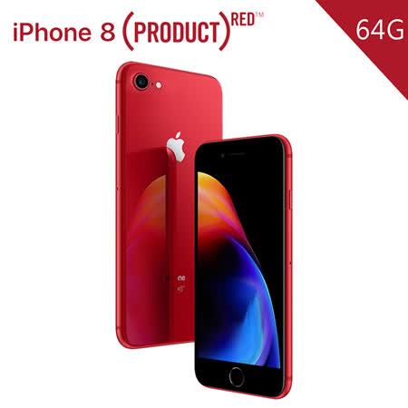Apple iPhone 8 (64GB)-紅 ※送保貼+保護套※