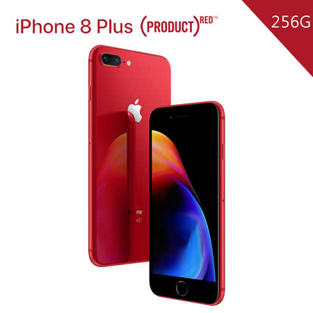 Apple iPhone 8 Plus (256GB)-紅 ※送保貼+保護套※