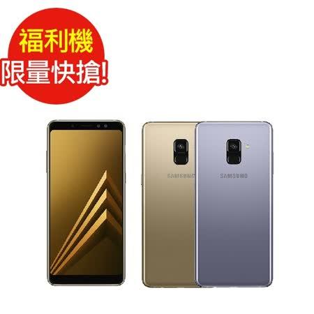 福利品SAMSUNG Galaxy A8+ (2018)6 吋八核心(6G/64G)智慧型手機(九成新)金
