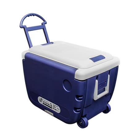 【妙管家】一桌二椅拖轮30公升冷藏箱/携带式冰桶 HKC-30L
