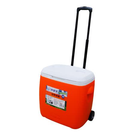 【妙管家】拉杆冰桶 28公升 HKI-2800OR/DB 两色