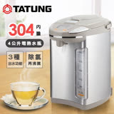 【TATUNG大同】四段溫度4公升熱水瓶 TLK-441MA