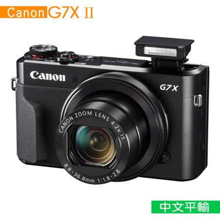Canon PowerShot G7X II / G7X MarkII 類單眼*(中文平輸)-送專屬鋰電池+大吹球+清潔組+高透光保護貼