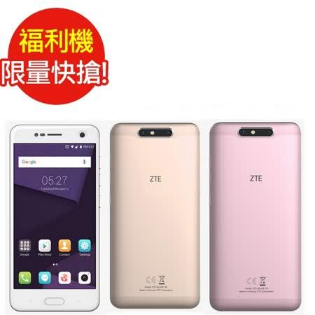 福利品 ZTE Blade V8 5.2吋八核心(3/32G)雙卡智慧型手機4G LTE((玫瑰金))(全新未使用)