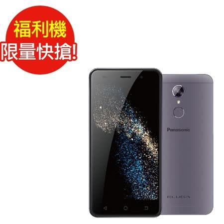 福利品Panasonic ELUGA WE 5吋四核心(2/16G)智慧型手機(全新未使用)