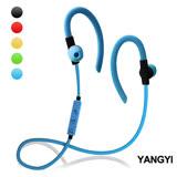 [YANGYI揚邑] YS55運動立體聲耳掛入耳式IPX4級防潑水時尚藍牙耳機-五色可選