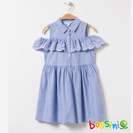 bossini女童-挖肩連身洋裝藍紫