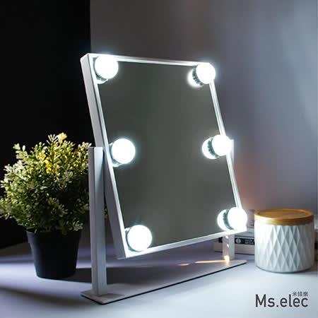 【Ms.elec米嬉樂】好萊塢燈泡化妝鏡
