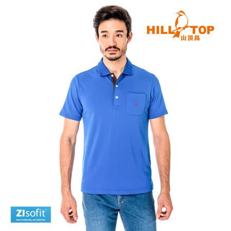 【hilltop山頂鳥】男款吸濕排汗抗UVPOLO衫S14MG1-奧海藍