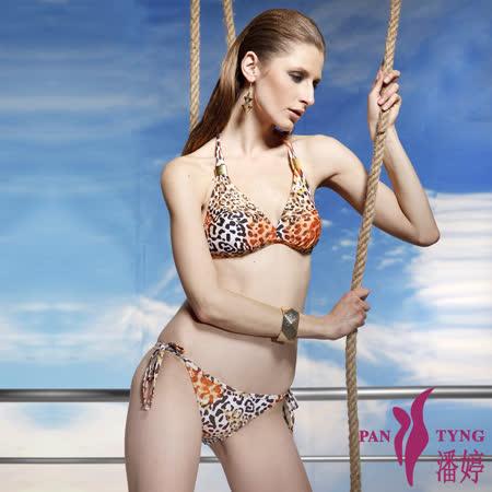 PanTyng 野艷時尚-比基尼三件式泳裝 (M~L)