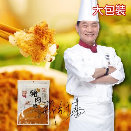 【安心】豬八戒豬肉鬆(脯) 180g