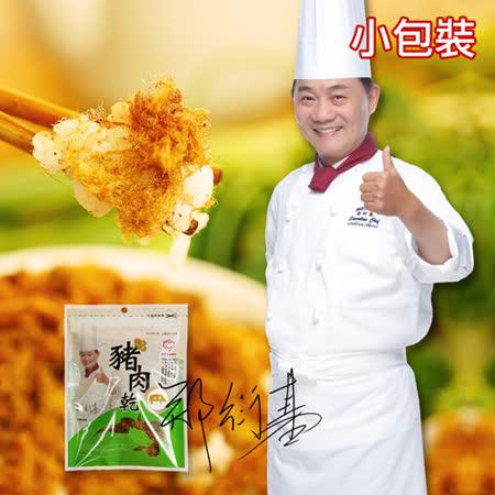 【安心】豬八戒豬肉鬆(脯) 80g