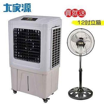 大家源 商業用負離子遙控水冷扇60L送12吋360度旋風立扇 TCY-8910/8712