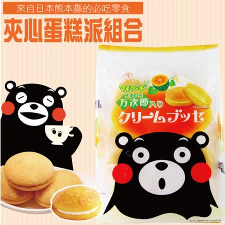 日本柿原 熊本熊南瓜奶油蛋糕128g