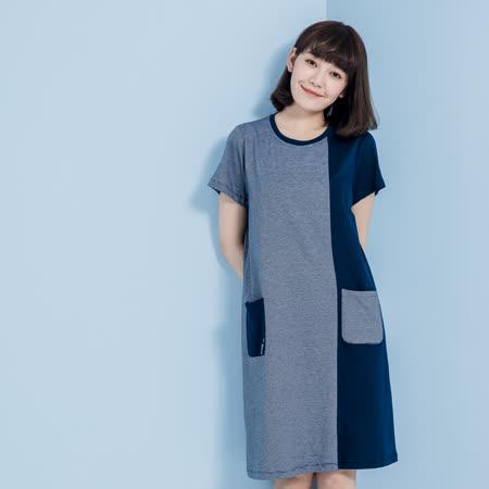 【YVONNE COLLECTION】純棉細條紋休閒拼接洋裝- 丈青
