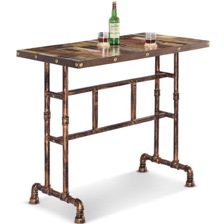 MY家俬 美式复古设计4尺高餐桌