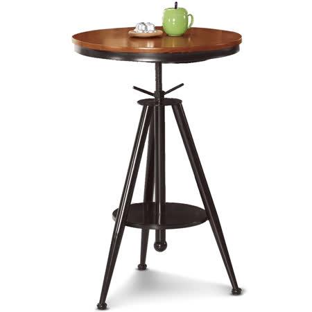 MY家俬  简约曲线木纹工业风升降圆形吧台桌
