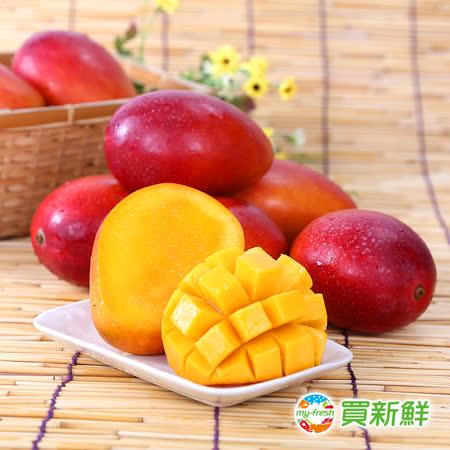【买新鲜】枋寮爱文芒果(5斤/箱(约10~12颗)(净重)