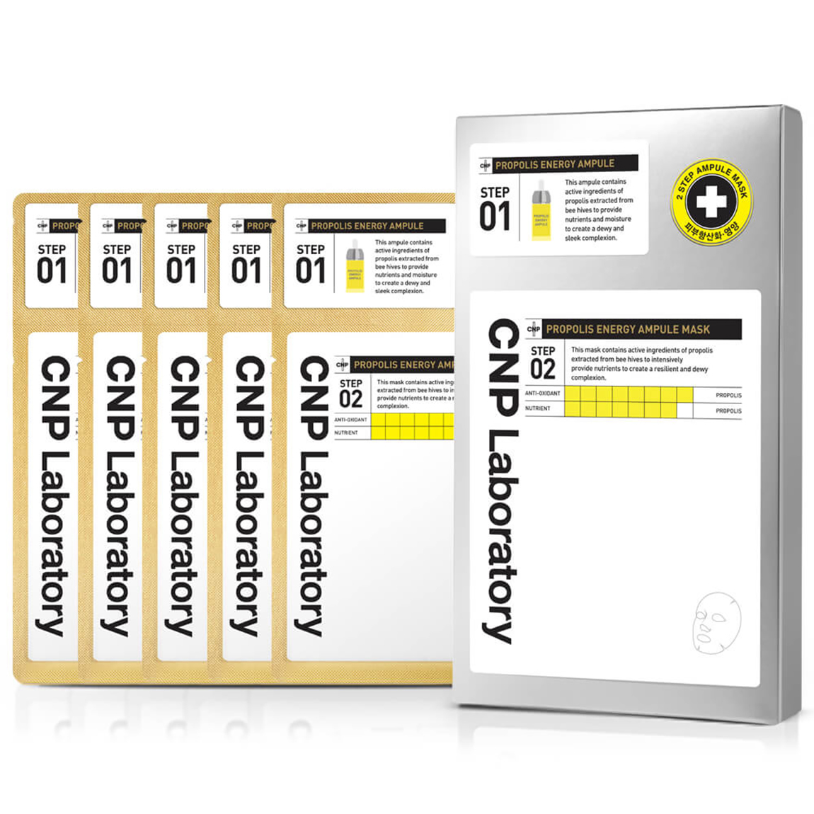 ~CNP Laboratory~蜂膠能量精華面膜盒裝5入~即期良品