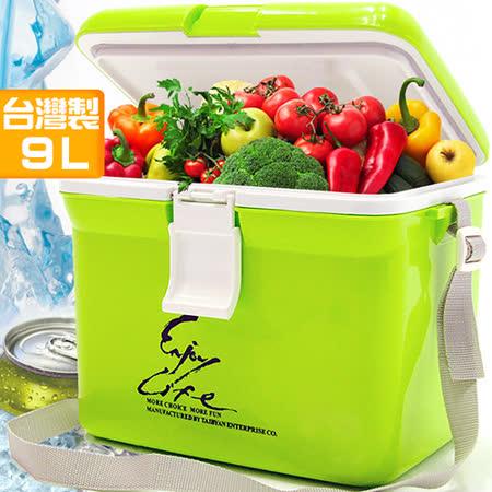 【台湾制造】9L冰桶P062-095