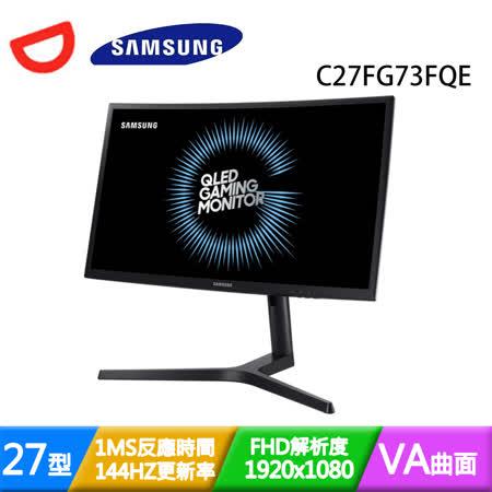 SAMSUNG三星 C27FG73FQE 27型 VA曲面量子點電競液晶螢幕